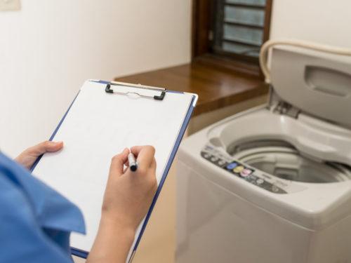 洗濯機のチェック
