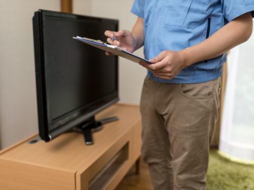 テレビを査定する業者