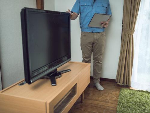 テレビの買取査定