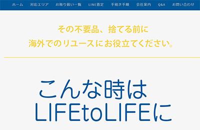 LIFEtoLIFE