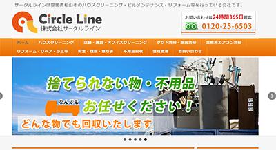 CicleLine