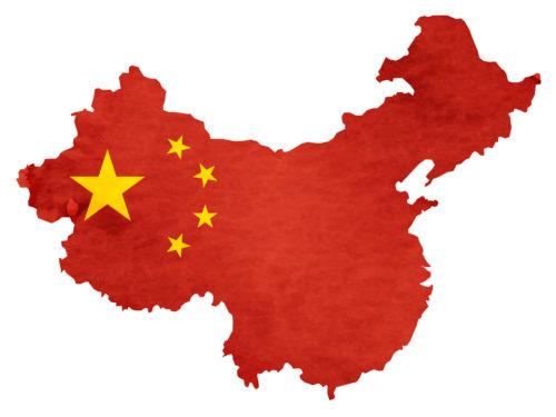 中国大陸。