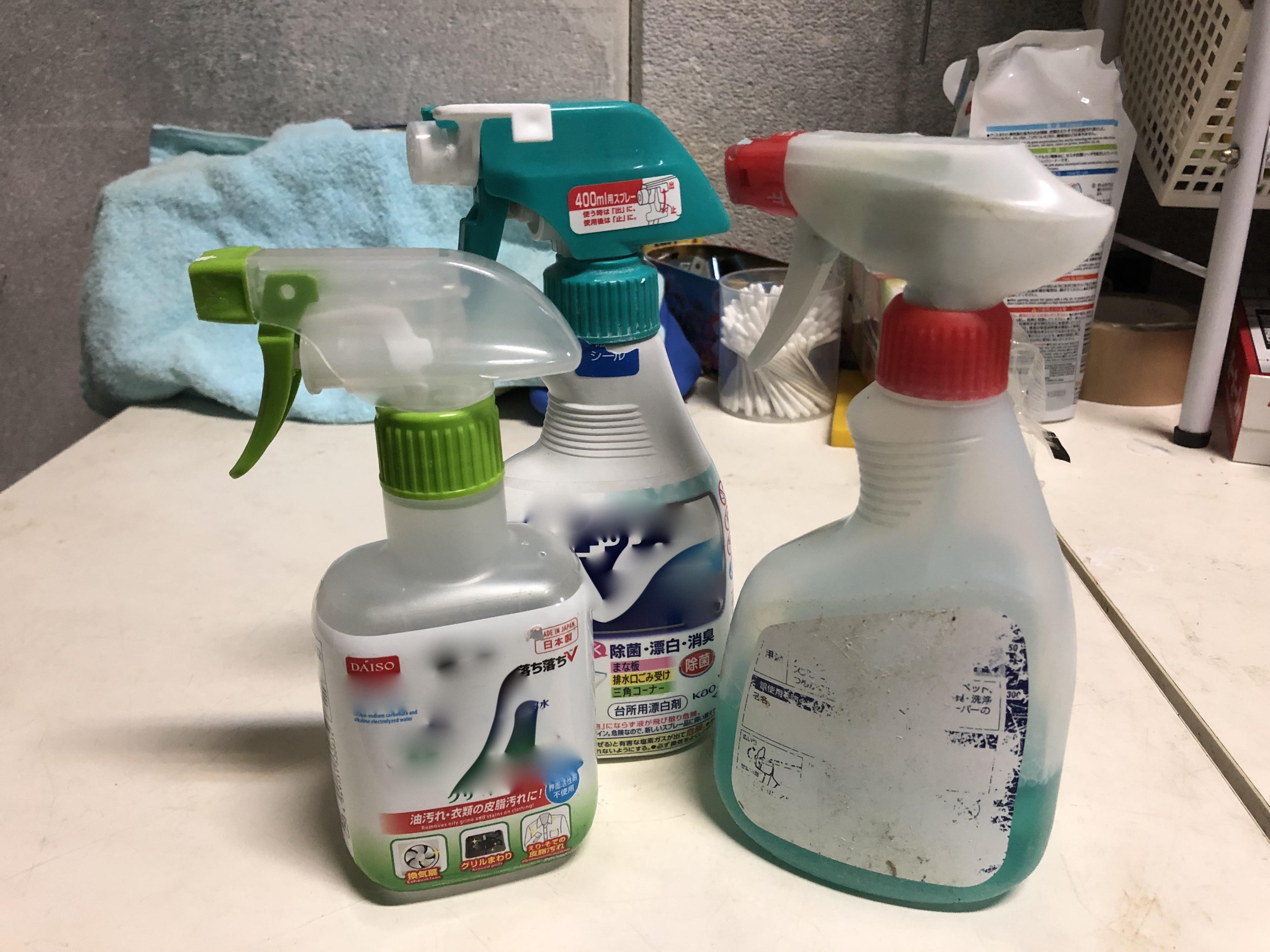 清掃用洗剤