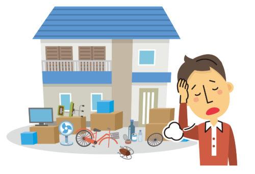 身内がゴミ屋敷に住んでいた!いったいどう対処するべき?