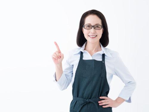 メガネの主婦