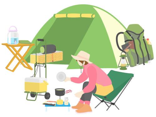 今が売り時!使わなくなったキャンプ用品を高く売るための2つのルール