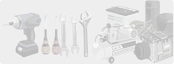機械・工具の買取